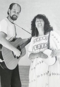 Tasnim and Saadi at Lama in the 1980s