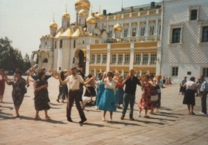 At the Kremlin in 1989